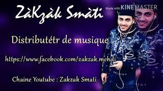 Cheb Rami 2018 - 3ndha Lawjh - Avec Zakzak SmaTi : exclusivement By Zakzak SmaTi