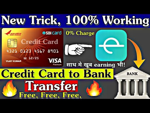 transfer-money-credit-card-to-bank-account-without-charge-new-trick-100%-working-||-free-transfer🔥