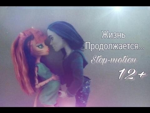 Запретная любовь 1 серия / турецкий сериал