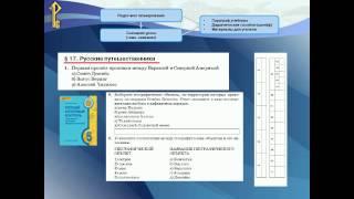 Актуальные проблемы преподавания Географии в условиях реализации ФГОС