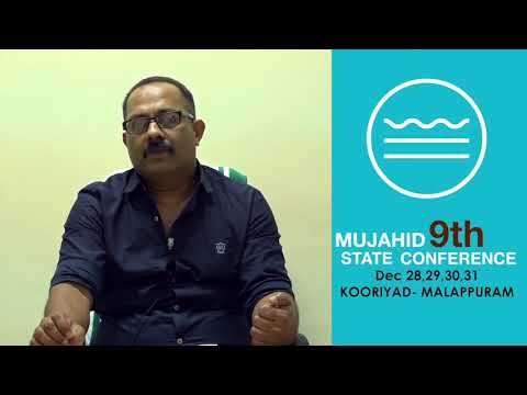 9th Mujahid State Conference | Greetings | K M Shaji  M L A