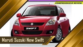 New Maruti Suzuki Swift   Specifications and Price   Auto Report : TV5 News