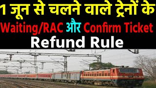 IRCTC Railway Ticket Cancellation Charges and Refund Rules 2020