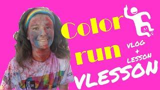 Цветной мир: необычная Австралия  (Vlog+lesson) Фестиваль красок, Sydney