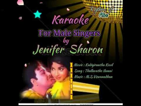 Thulluvatho Ilamai Karaoke For Male Singers By Jenifer Sharon