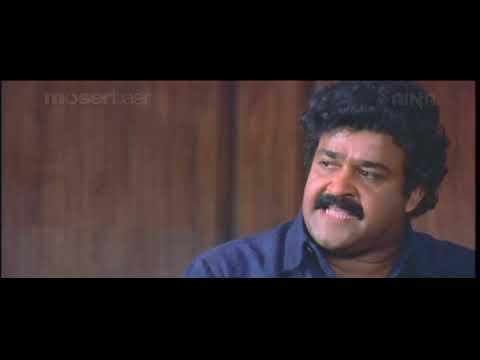 Ayal Kadha Ezhuthukayanu- Mohanlal comedy - [1998] - DVD HQ - 8