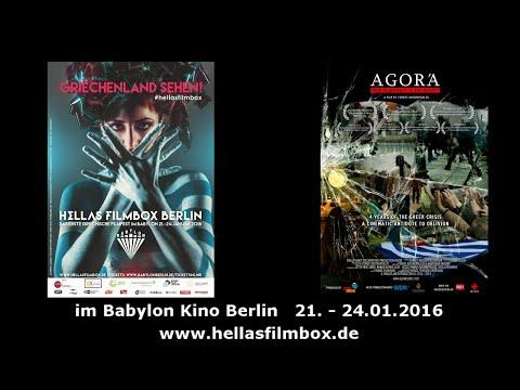 1. griechisches Filmfestival in Berlin 21.-24.01.2016 - Griechenland, Krise, Faschismus, Troika