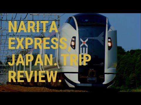 Narita Express, Japan. Narita International Airport to Tokyo, 成田エクスプレス