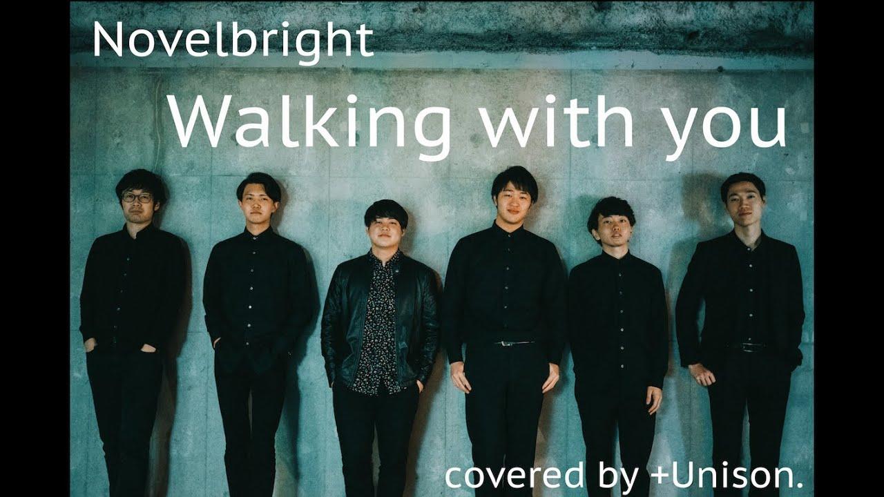 You novelbright walking with Novelbright Walking
