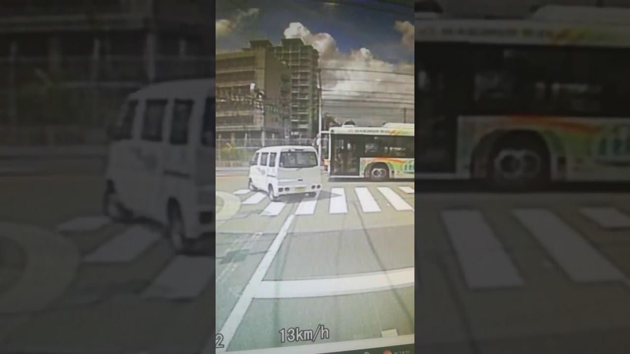 運行 情報 バス 阪神