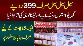 Sale 399 PKR - Crockery, Cosmetics, Tech & Household Items at Japan Store | Buy 1 Get 1 Free Offer