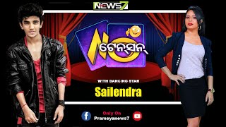 No Tension With Dancing Star Sailendra | Exclusive Interview | News7