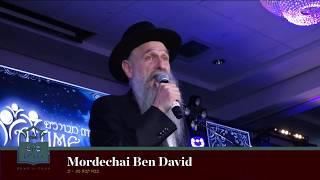 Baixar Someday - Mordechai Ben David