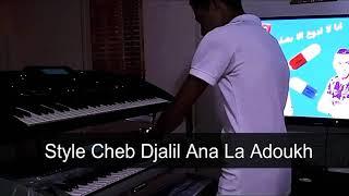 عزف خطير لاغنية انا لا ادوخ الا بالساروخ Top Santi Ana la Adouh ila bisarokh(By YPR)