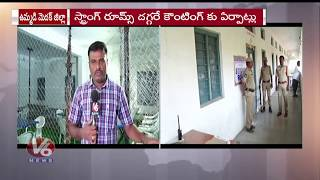 All Set For Municipal Counting In Ummadi Medak District  Telugu News