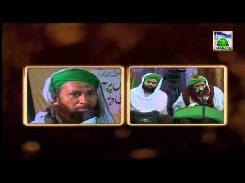 Madani Muzakra -Islamic Question Answer - Ameer e Ahle Sunnat aur OB Van Ep 4