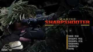 Обзор на игру CTU:Marine Sharpshooter (Морпех против терроризма)