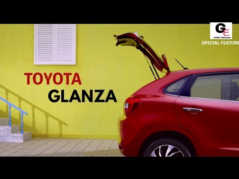 2019 Toyota Glanza | teaser out | Baleno inspired !!!!