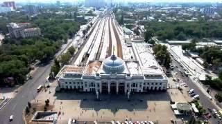 Одесский железнодорожный вокзал с высоты птичьего полета 17 сентября 2016 года