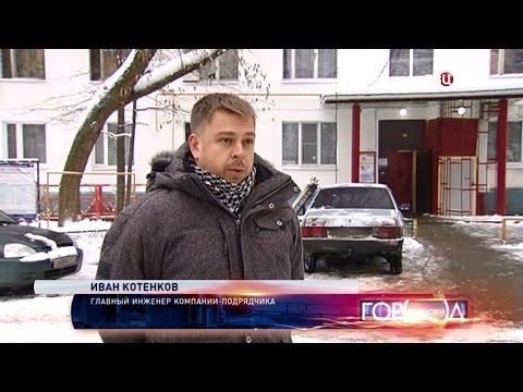 Видео Фонд капитального ремонта нижегородской области официальный сайт