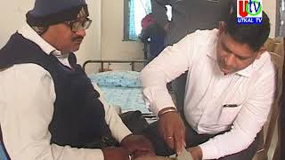 13 01 2019  UTv News Free Health Check Up Camp For Journalists By Dr Sunil Kota