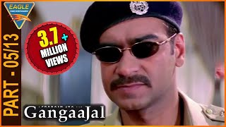 Gangaajal Hindi Movie Part 05/13 || Ajay Devgan, Gracy Singh || Eagle Hindi Movies