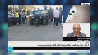 لبنان: ما المقصود من التفجير في مدينة القاع؟
