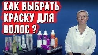 видео Лучшие профессиональные краски для волос