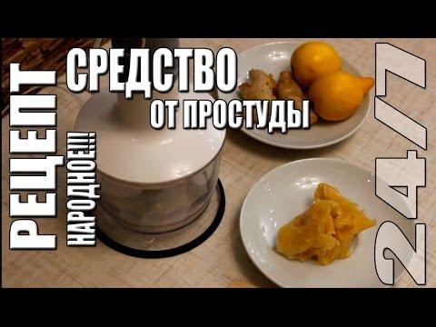 Глинтвейн, рецепты с фото на : 64 рецепта