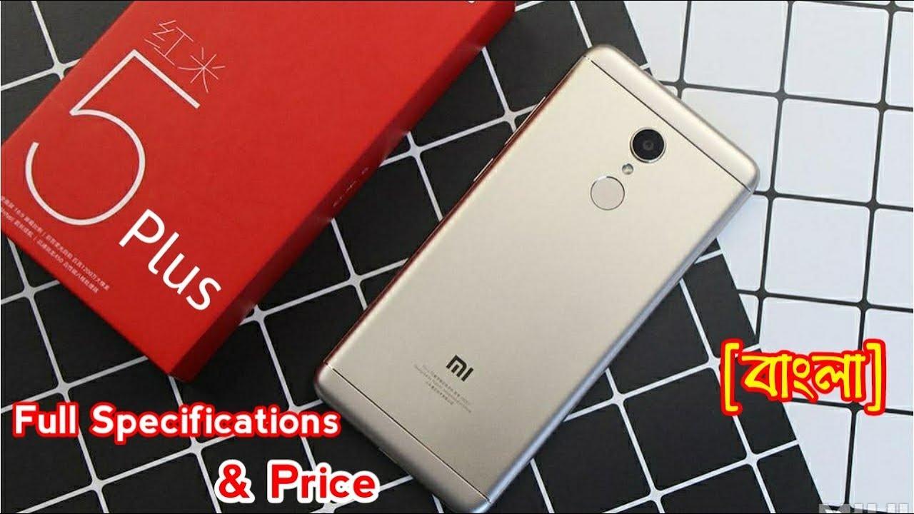 Xiaomi redmi note 5 plus phone price in bangladesh