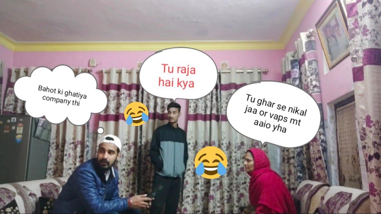 Job Chor di Prank On Mom//Bhai Behn ka pyaar//bahot Zalil kia aaj meko 😂😂😂😂😂