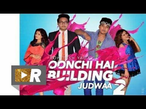 Oonchi Hai Building 2.0 - Rohitash Yadav | Varun Dhawan | JUDWAA 2 | Dance Music Video Cover