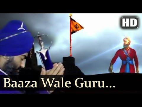 Baaza Wale Guru Gobind Singh Ji -  Giani Tarsem Singh Moranwali (IGMDJ)