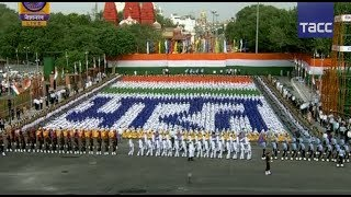 Индия празднует 70 летие независимости