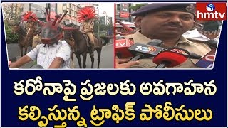 Hyderabad Police Use and#39;Coronaand#39; Helmet to Raise Awareness on Covid-9 | hmtv