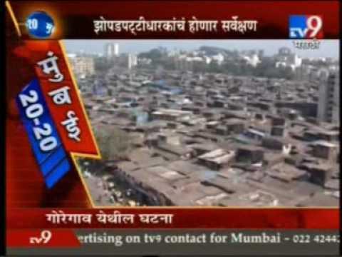 TV 9 Marathi News 30sec SRA Slum Rehabilitation Authority Press Conference