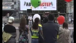 В Кузнецке открылся новый дилерский центр «Рено»(, 2014-06-18T03:36:19.000Z)