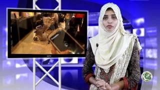Science & Technology News in Urdu Smart Baby Cart