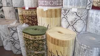 #Дорожки #магазин #Ковры Обзор ковровых дорожек