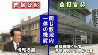 第4話【危機管理】 北朝鮮砲撃事件...官邸はこう動いた