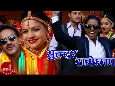 New Release Song Video 2072 || Sundar Ramechhap