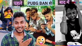 Life of Single Without PUBG ! Suneel Youtuber Again