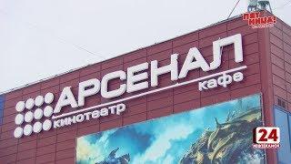 видео Игровое оборудование: обзор российского рынка