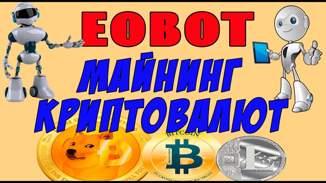 Как перевести деньги в биткоины через сбербанк-1