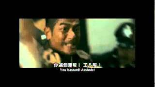 THE DETECTIVE 2 / B+侦探 Trailer