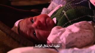 لبنان  كبار السن والأطفال في مهب العاصفة