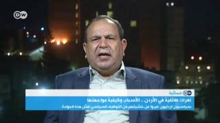 وزير أردني سابق يطالب بـ
