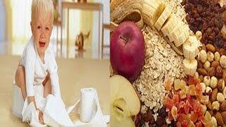 Como Curar El Estreñimiento En Los Niños Con Esta Rica Fruta