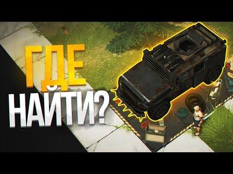 Видео Survival автомобиль game 4 time