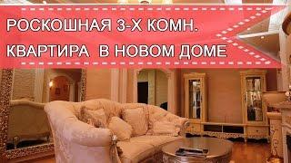 Продам квартиру с ремонтом в Одессе.(Продам квартиру с ремонтом в Одессе - http://pro100dom.od.ua/catalog/?id=1075. Более детальная информация у нас на сайте Одесс..., 2014-03-24T18:05:55.000Z)